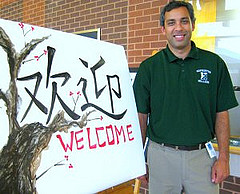 New School Year, New Fish, New Vice Principal